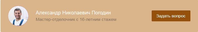 vopros.jpg