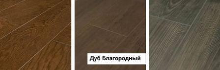 Ламинели, напольные покрытия из России