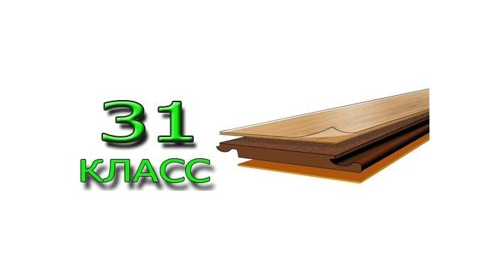 parquet bambou massif coller simulation devis travaux saint maur des foss s soci t nmbjd. Black Bedroom Furniture Sets. Home Design Ideas